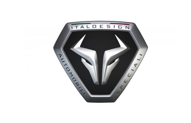 Italdesign будет выпускать автомобили под собственным брендом