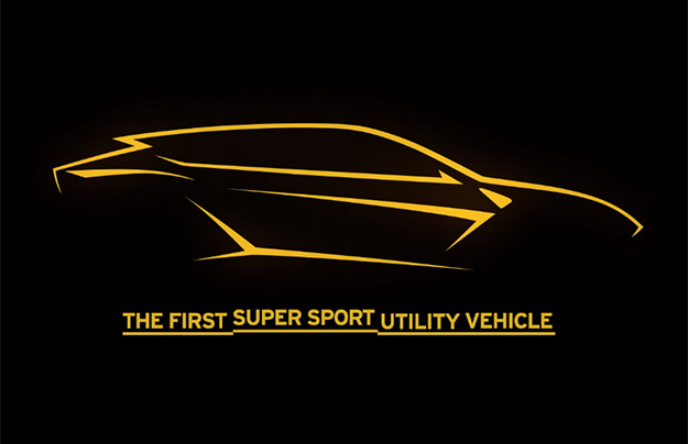Самый новый вседорожный автомобиль Lamborghini представят 4декабря