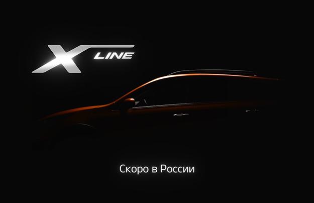 Киа разработала кроссовер специально для РФ