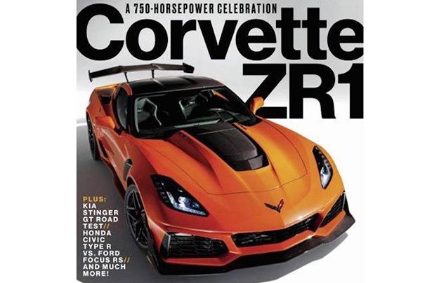 Chevrolet Corvette VII
