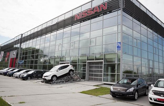 Дилеры Nissan предложат купить автомобиль в режиме онлайн